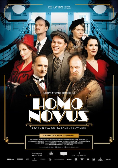 homo-novus-triplenode